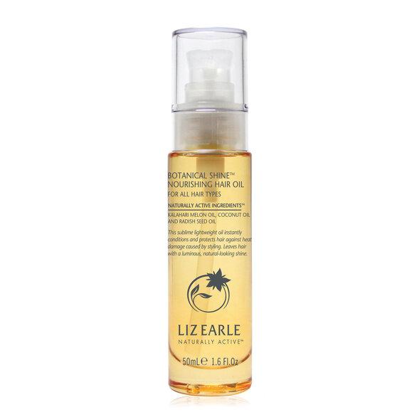 Botanical Shine™ Nourishing Hair Oil  large